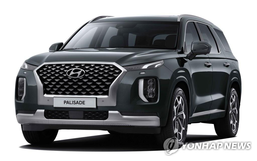资料图片:现代汽车5月6日表示,现代2020款SUV帕利塞德(Palisade)当天正式发售。图为新款帕利塞德渲染图。 韩联社/现代起亚汽车供图(图片严禁转载复制)