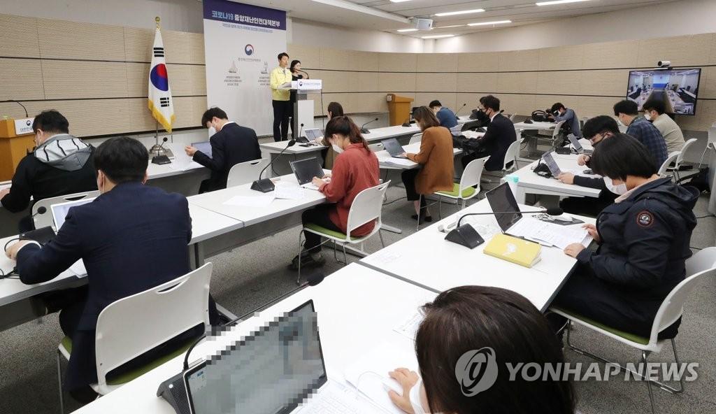 韩国今将办线上外媒记者会共享防疫经验
