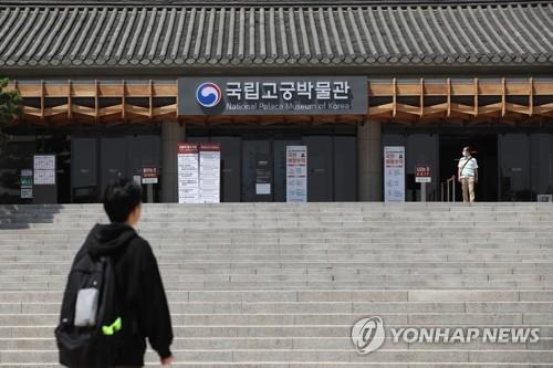 韩国古宫博物馆迎开馆15周年提出发展方向