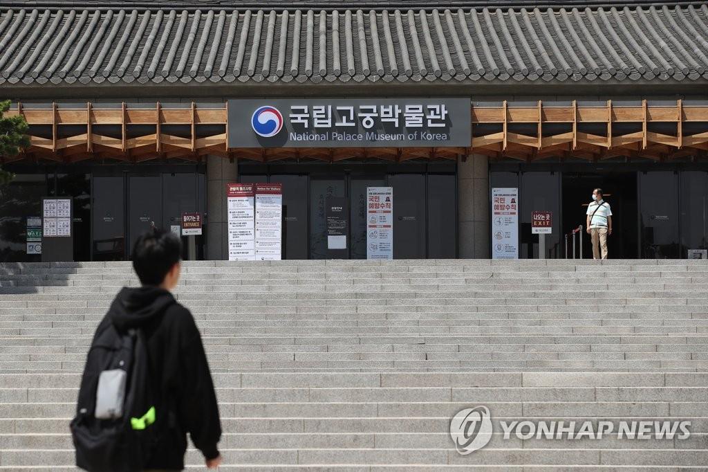 资料图片:韩国国立古宫博物馆 韩联社(图片严禁转载复制)