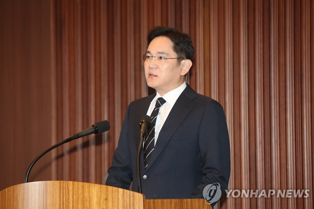5月6日,在位于首尔瑞草区的三星总部,李在镕就继承问题向全民道歉。 韩联社