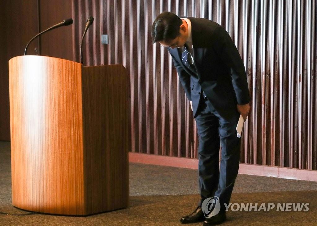 5月6日,在位于首尔瑞草区的三星总部,李在镕就接班问题向全民道歉。 韩联社