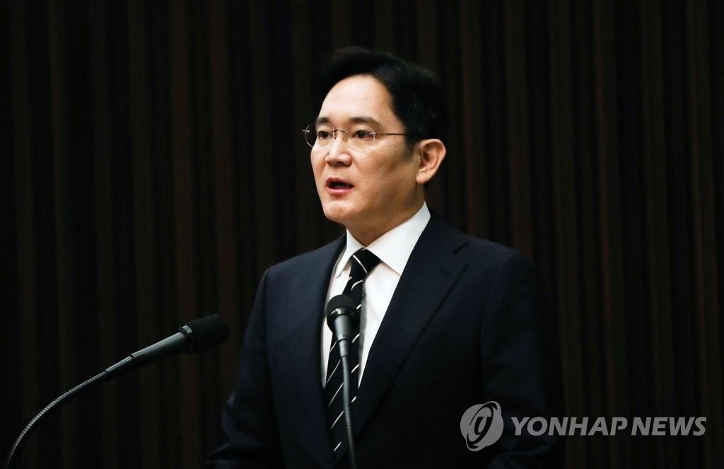 5月6日,在三星总部,李在镕就接班、工会等问题向全民道歉。 韩联社