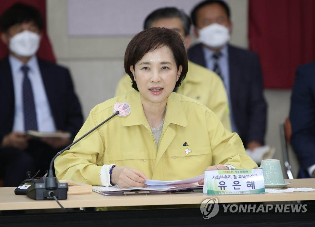 韩国副总理俞银惠今将会见中国驻韩大使邢海明