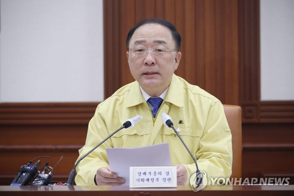 韩财长:将向93万名无就业险者发放补助
