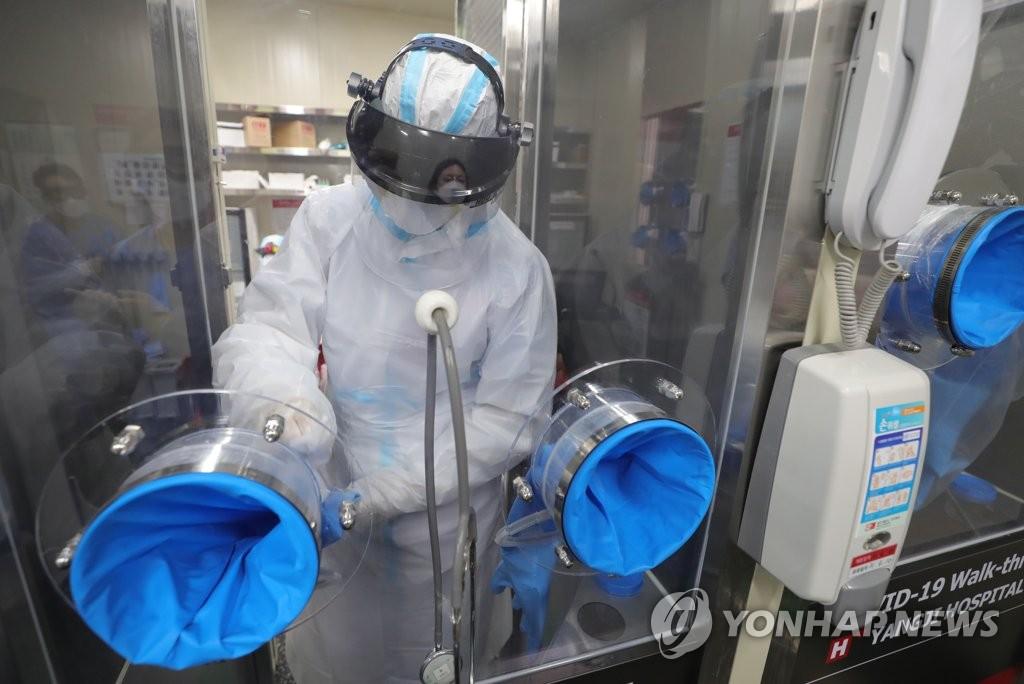 详讯:韩国新增12例新冠确诊病例 累计10822例