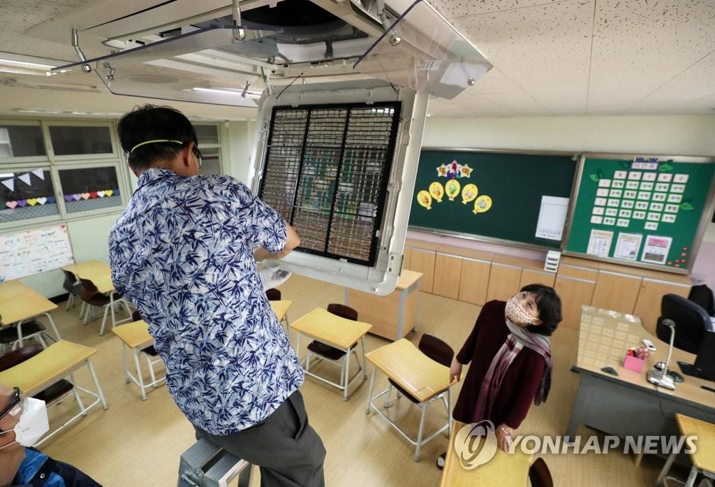 韩国中小学生可自由选择线上线下上课