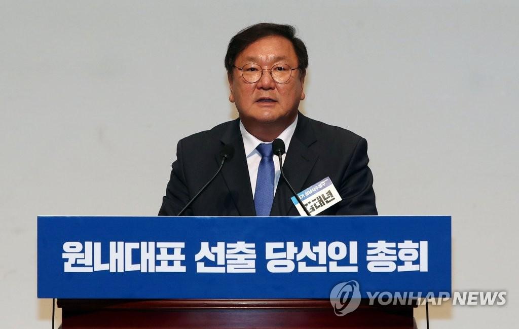 韩执政党议员金太年当选党鞭