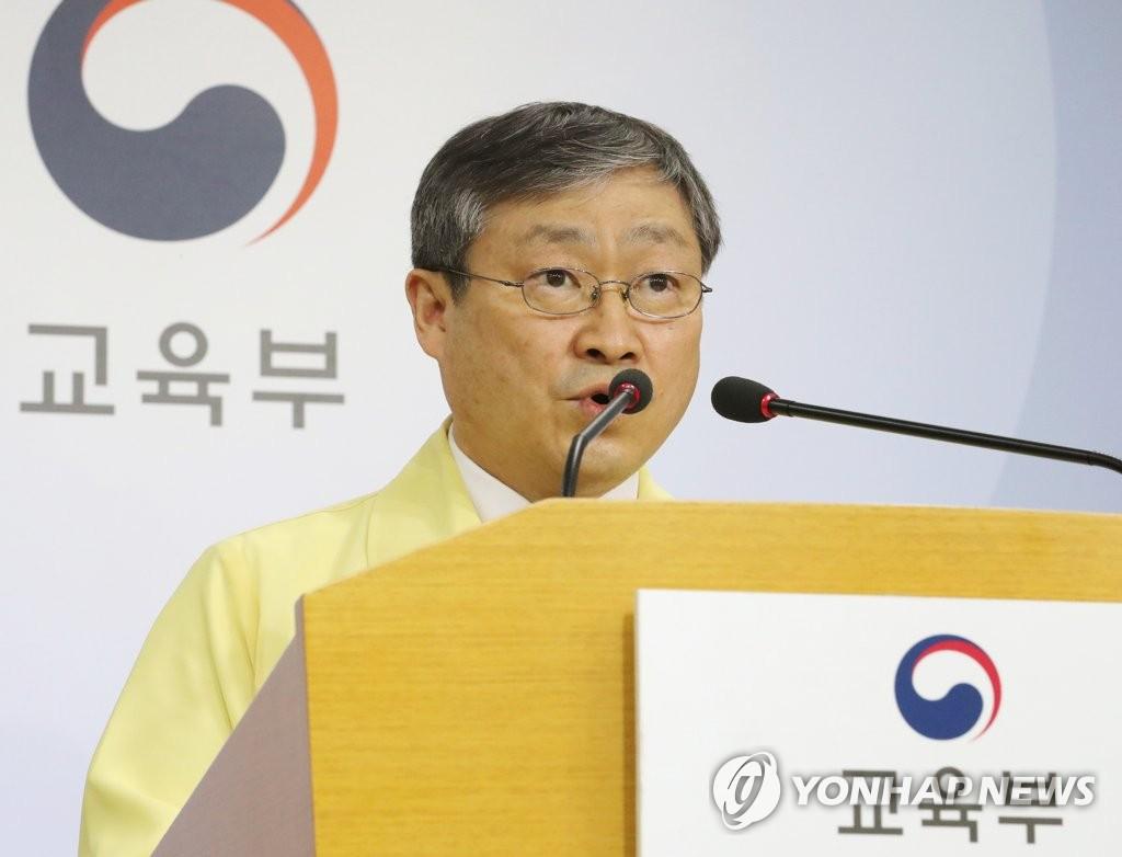 资料图片:韩国教育部次官(副部长)朴栢范 韩联社