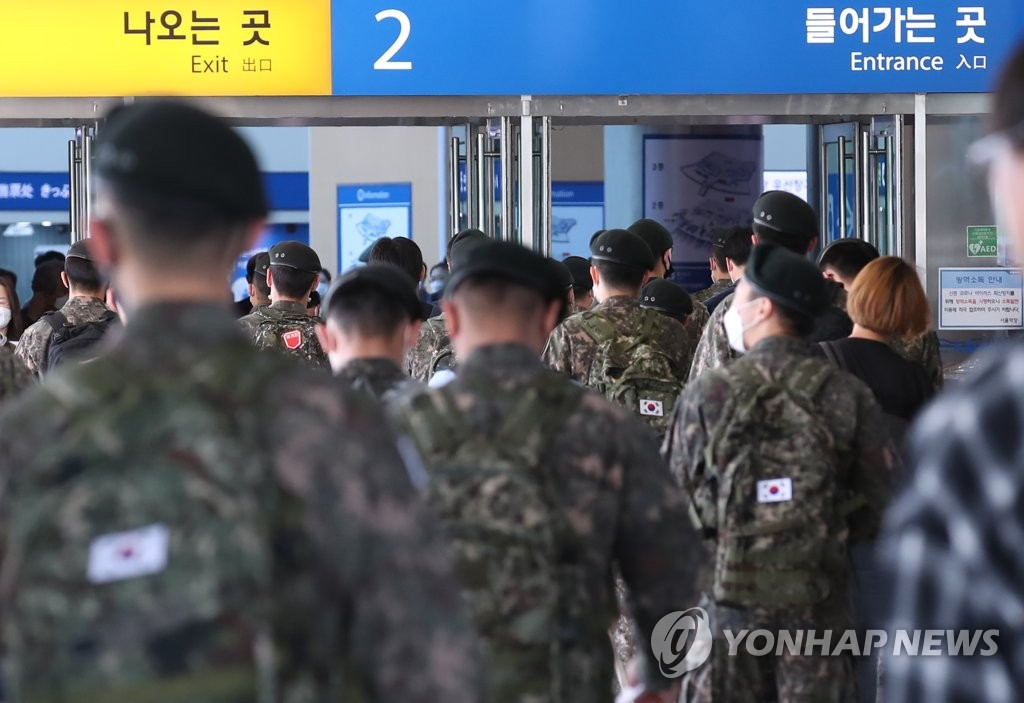 韩国明起对入伍士兵进行新冠病毒检测