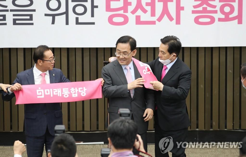 韩最大在野党议员朱豪英当选党鞭