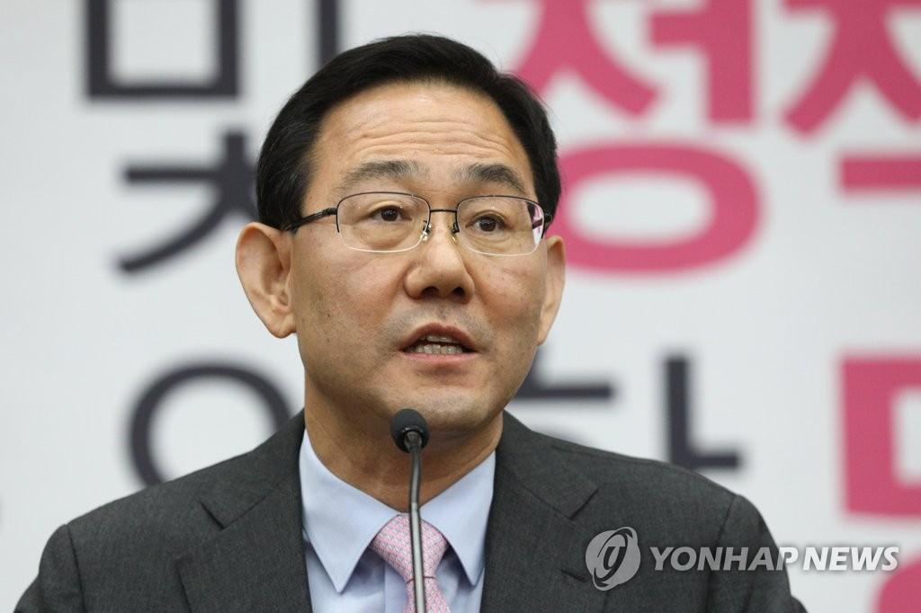 5月8日,在国会,韩国最大在野党未来统合党投票选举该党国会议员朱豪英为新任党鞭。 韩联社