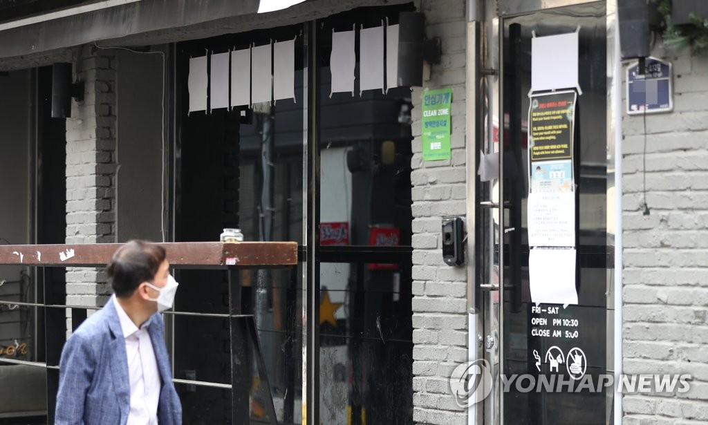 韩国对全国娱乐场所下达防疫行政命令
