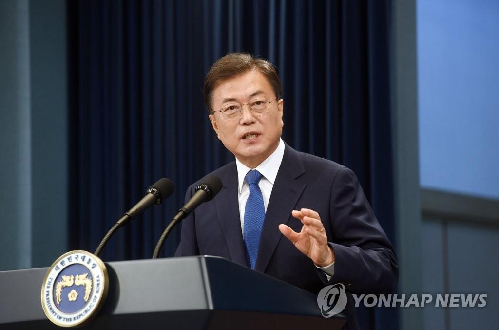 文在寅:推进不抵触联合国制裁的韩朝防疫合作