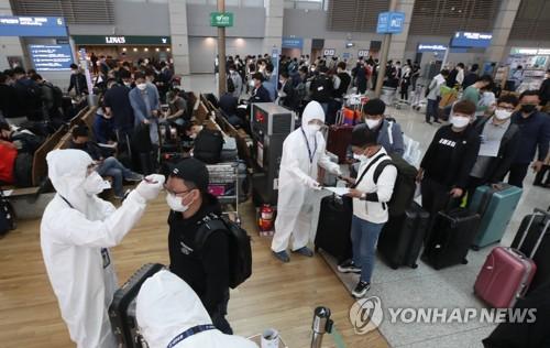 韩中快捷通道适用地区增至中国19个省市