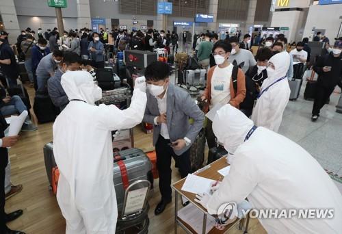 韩国驻华大使:疫情下韩中交流十分活跃