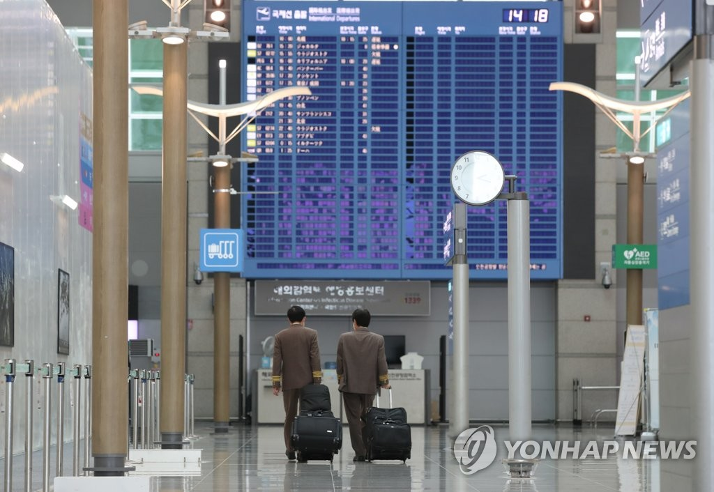 60名旅非韩侨搭乘维和部队专机抵韩
