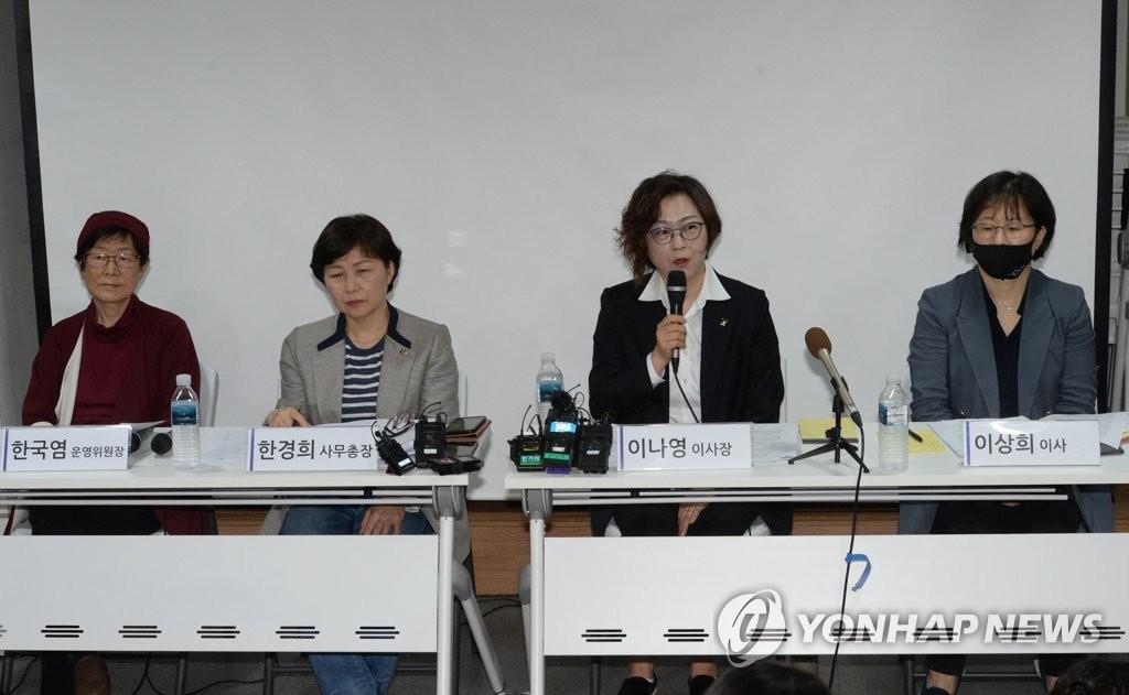 韩慰安妇受害者援助团体释疑善款去向