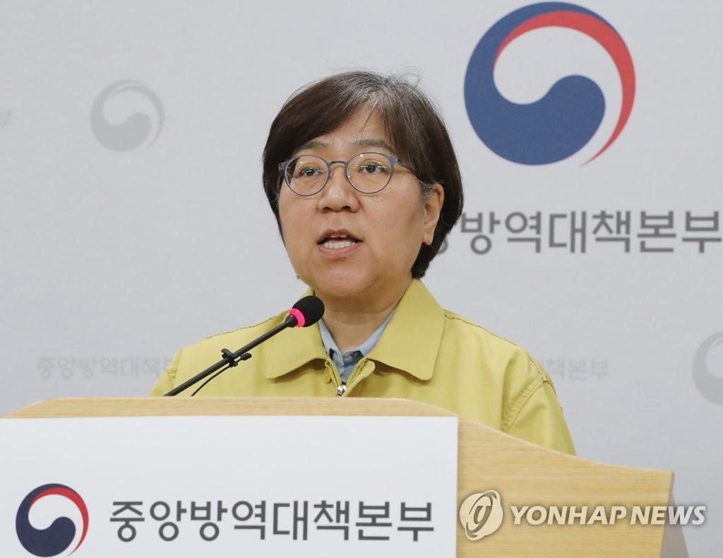 韩5月来20多岁年轻人新冠确诊病例占四成