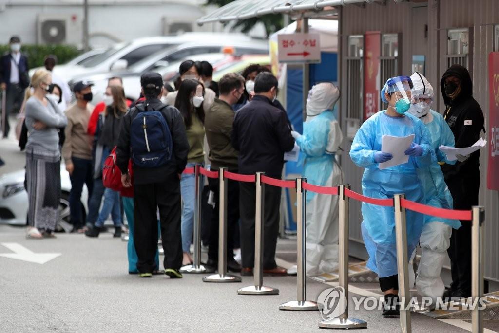 韩政府力寻首尔梨泰院夜店近两千失联访客
