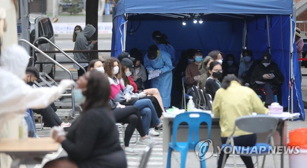 详讯:韩国新增26例新冠确诊病例 累计10962例