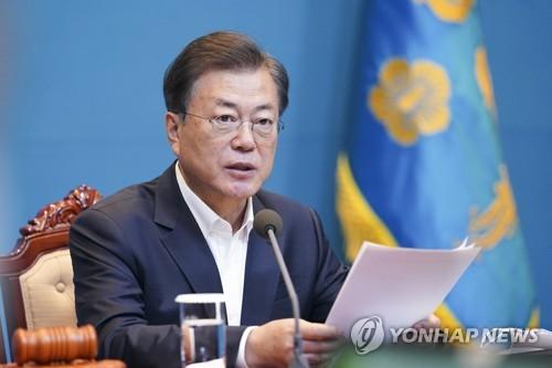 韩政府将开会讨论疫情下财政对策