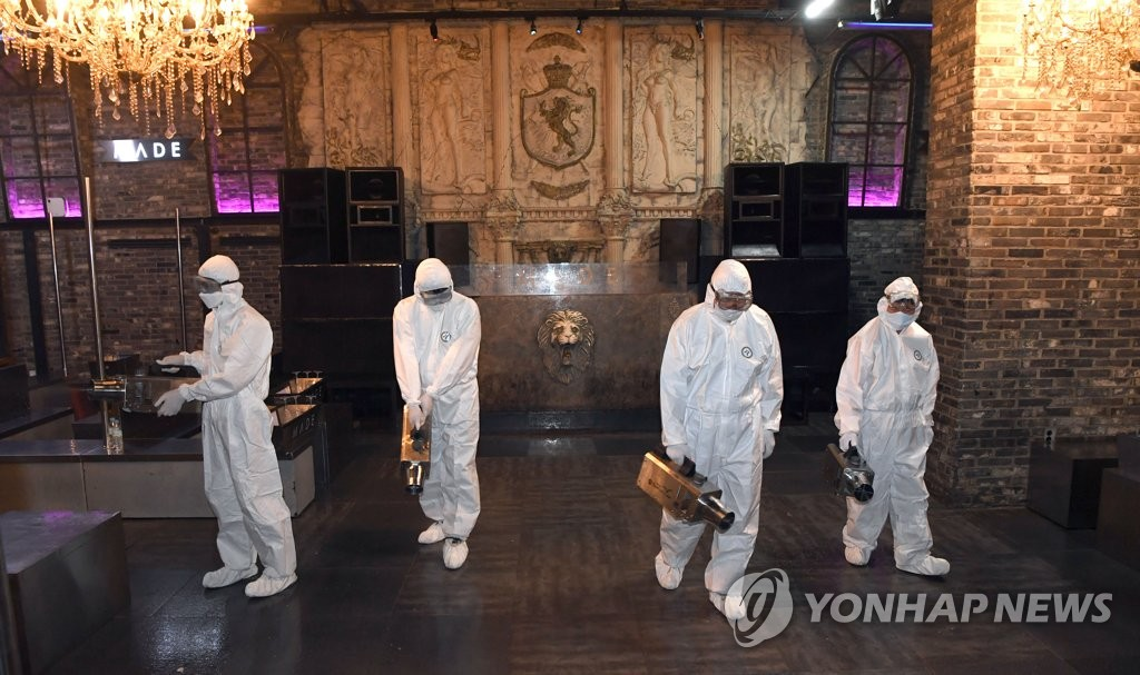 首尔夜店相关新冠确诊病例增至168例