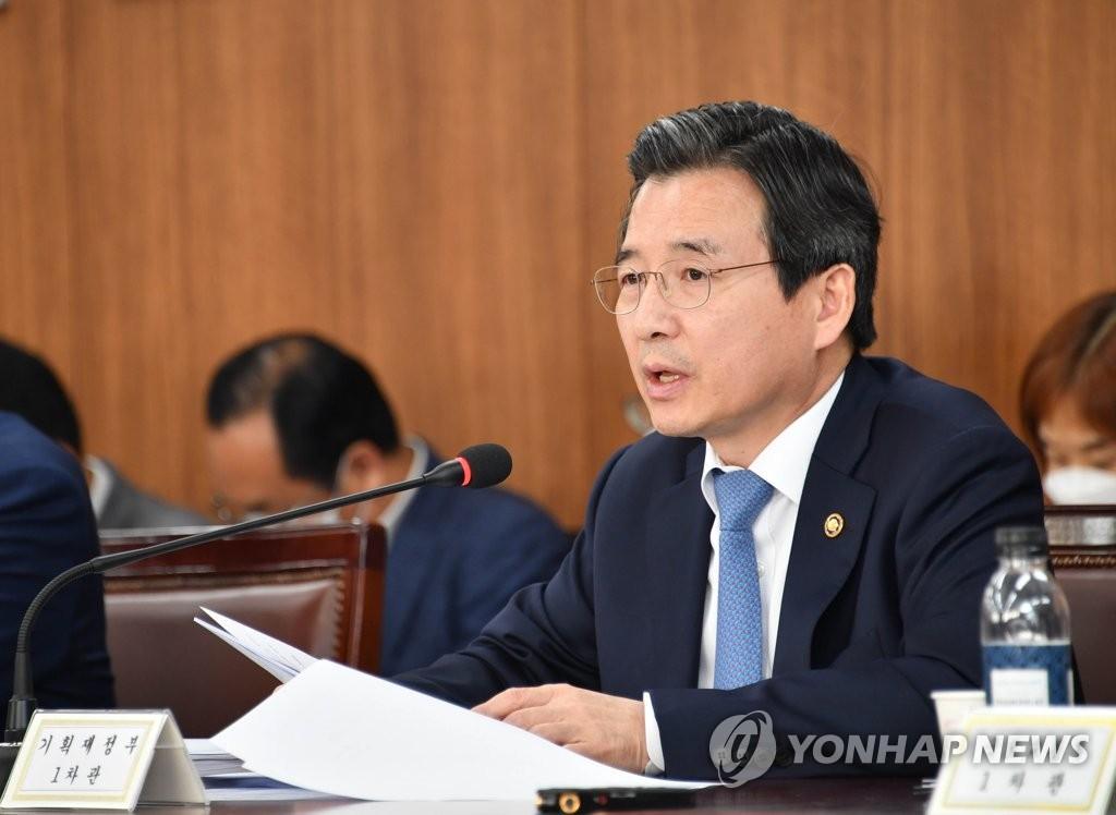 """""""韩版新政""""工作组今开首次会议"""