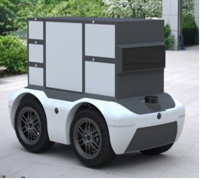 资料图片:快递机器人 科学技术信息通信部供图(图片严禁转载复制)
