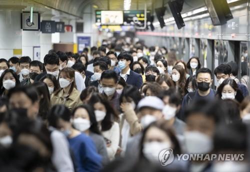 韩政府考虑要求民众乘公交戴口罩