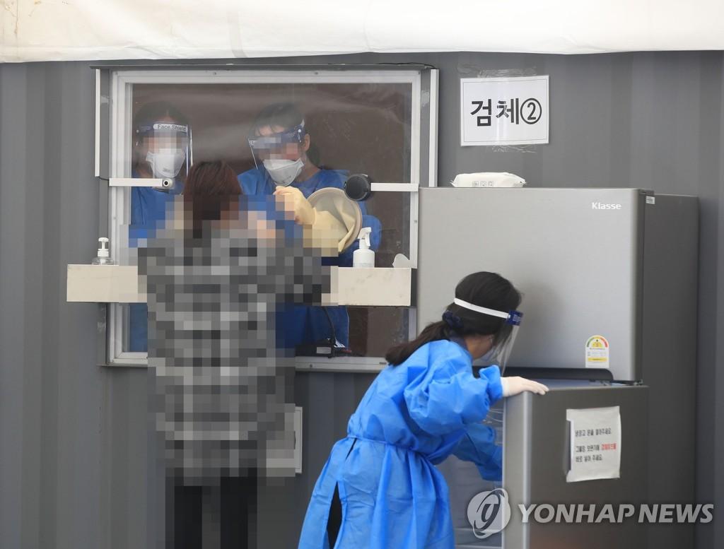 简讯:韩国新增29例新冠确诊病例 累计10991例