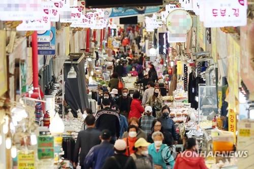 统计:韩国5月刷卡额同比增2.3%