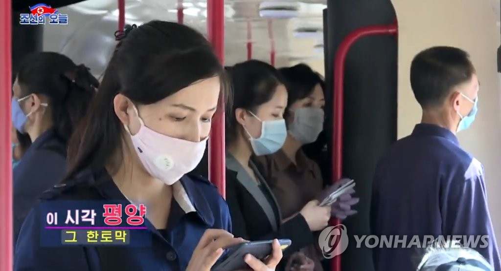 资料图片:平壤市民戴着口罩乘电车上班。 韩联社/《今日朝鲜》视频截图(图片严禁转载复制)