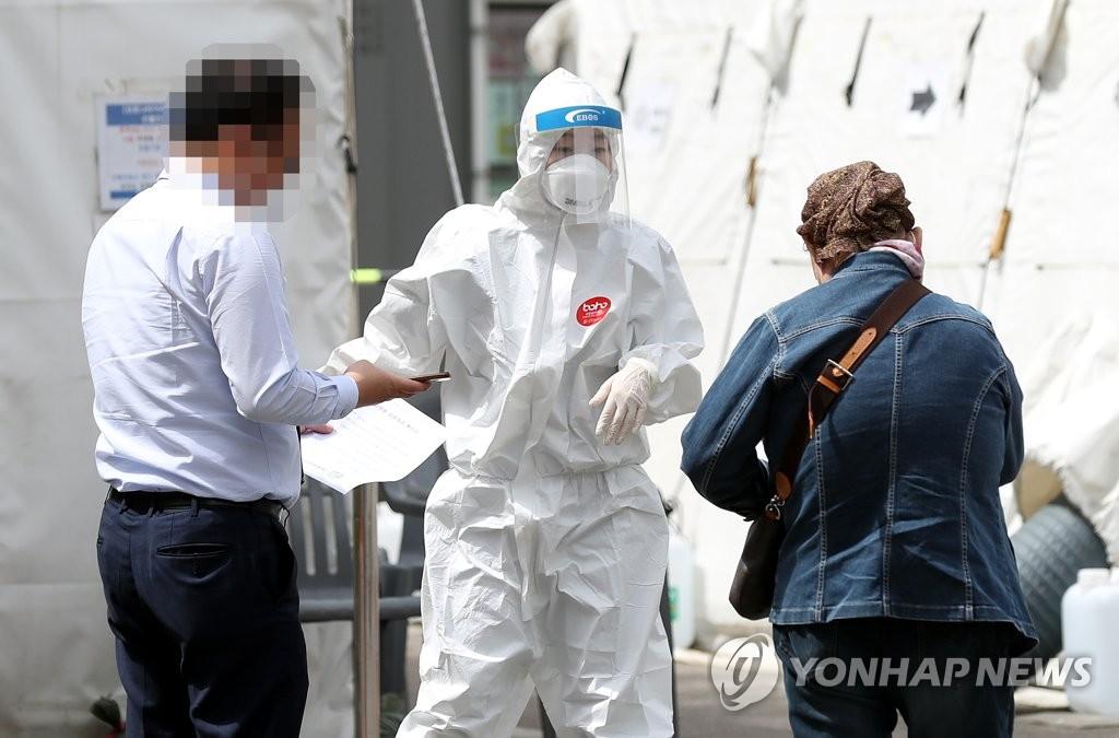 简讯:韩国新增15例新冠确诊病例 累计11065例