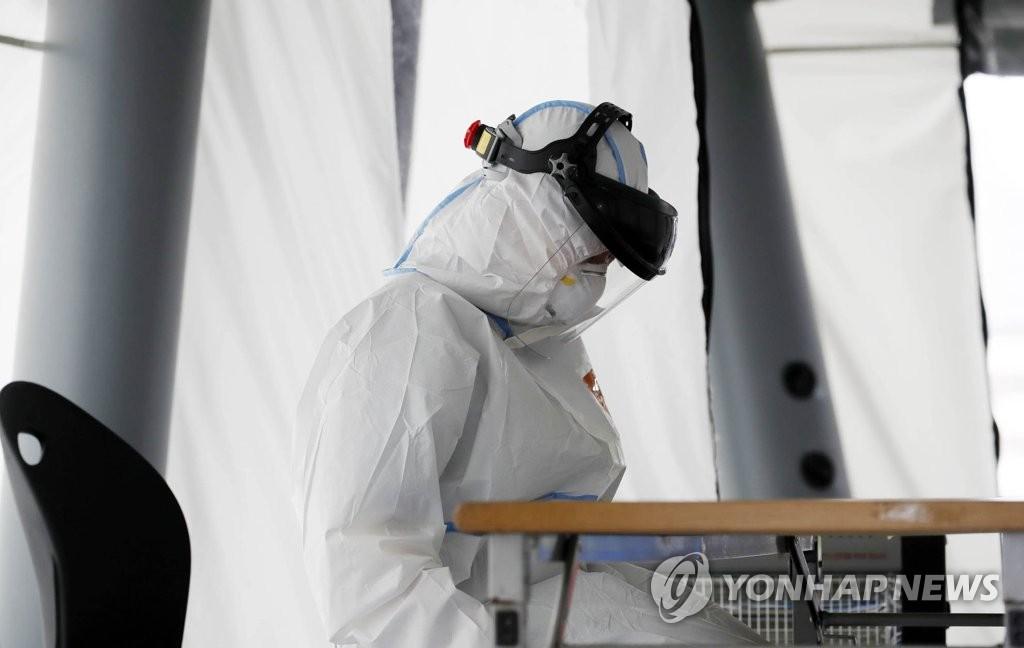 详讯:韩国新增27例新冠确诊病例 累计11018例