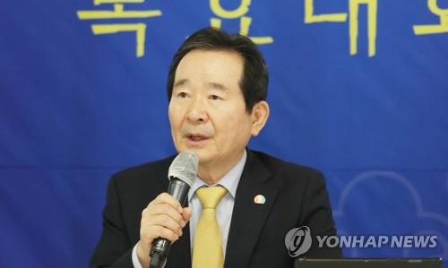 韩总理:各级学校将照计划分批复学复课