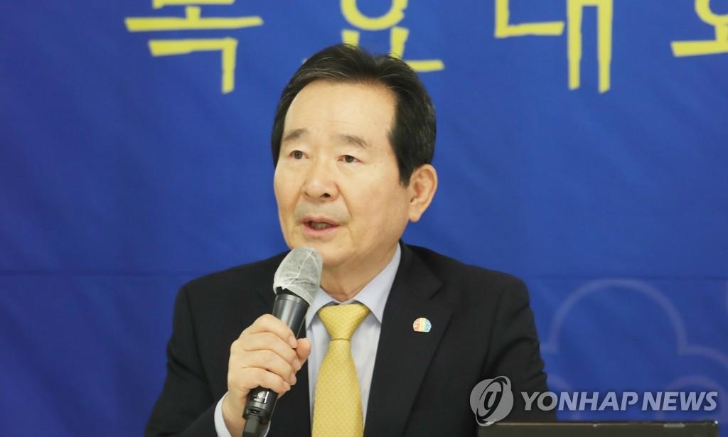 资料图片:5月14日,在总理公馆,国务总理丁世均出席第三次周四对话。 韩联社