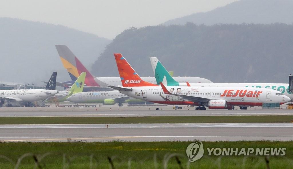 韩航空公司首季业绩低迷 第二季更堪忧