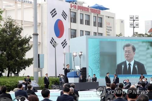 详讯:文在寅出席五一八民运40周年纪念仪式
