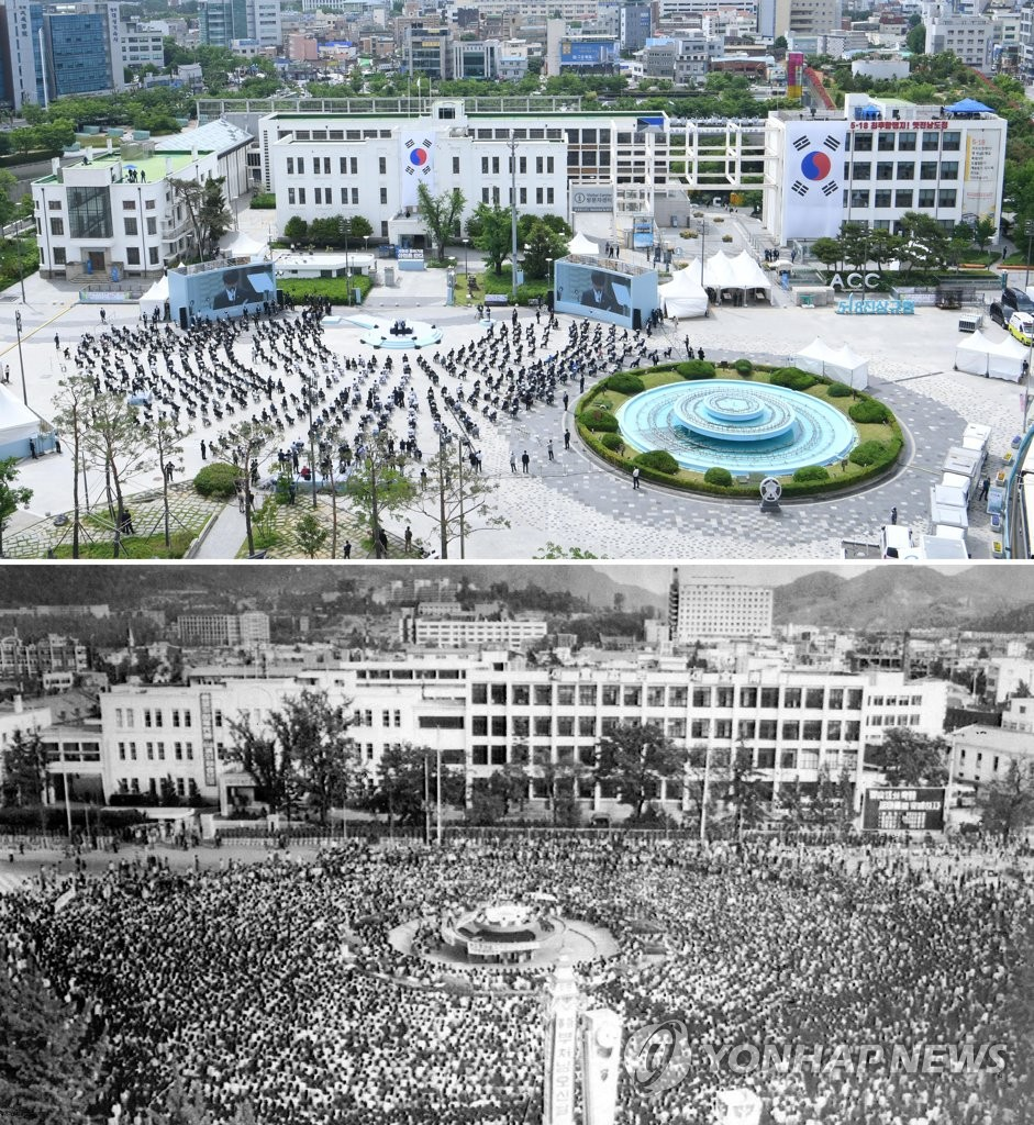 相隔40年的民主广场今昔对比 韩联社