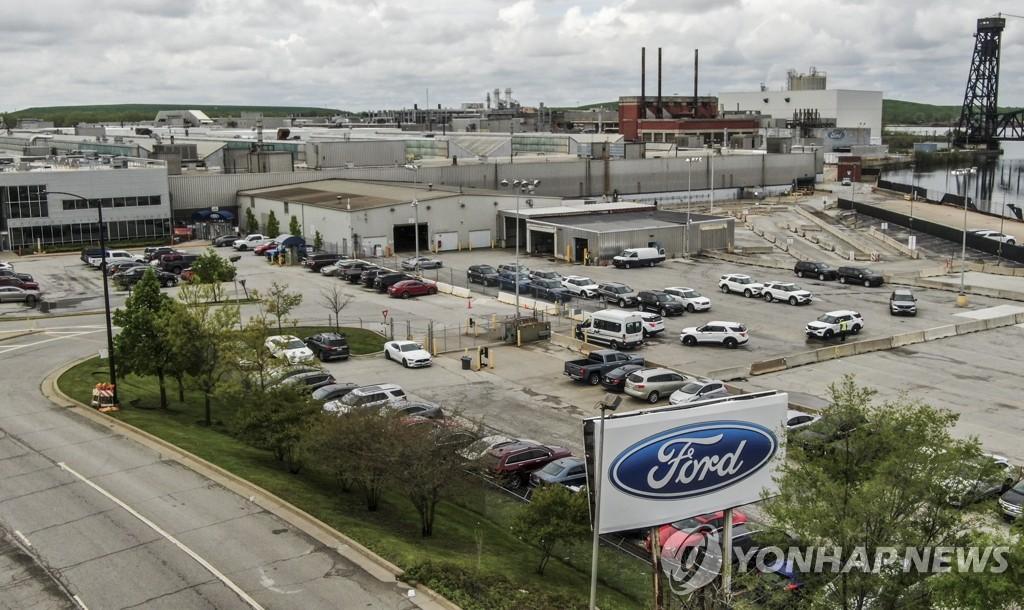 资料图片:位于美国芝加哥的福特汽车组装工厂全景 韩联社/欧新社(图片严禁转载复制)