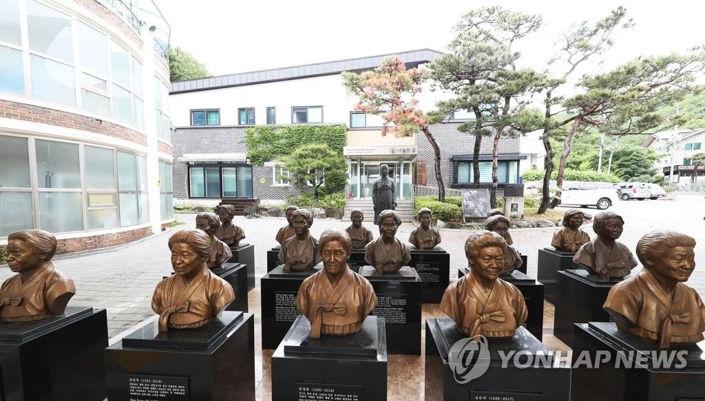 韩又一慰安妇援助团体被举报擅用捐款