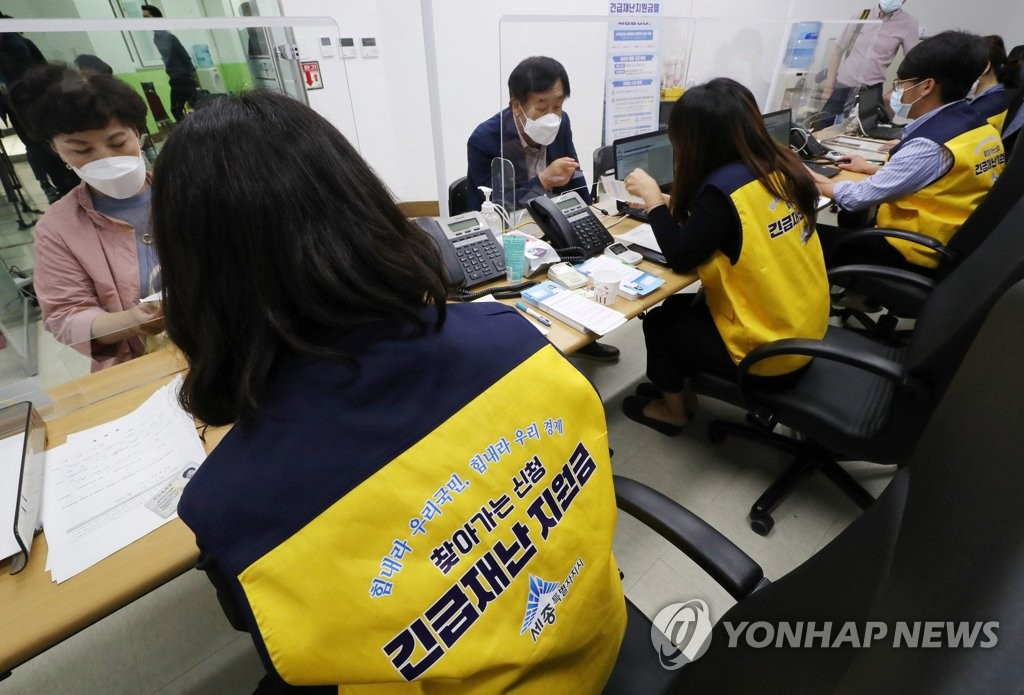 资料图片:5月19日下午,在世宗市一处行政福利中心,居民前来申请灾害补助。 韩联社