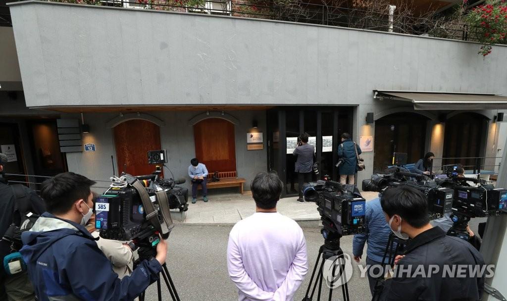 韩检方搜查慰安妇团体