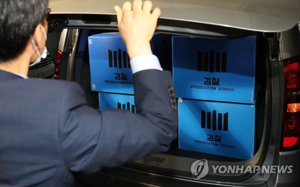 韩国检方没收证物 韩联社