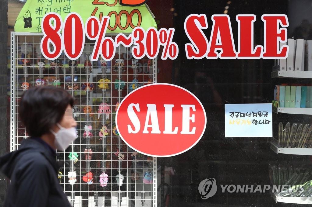 统计:韩4月银行卡消费额同比降5%