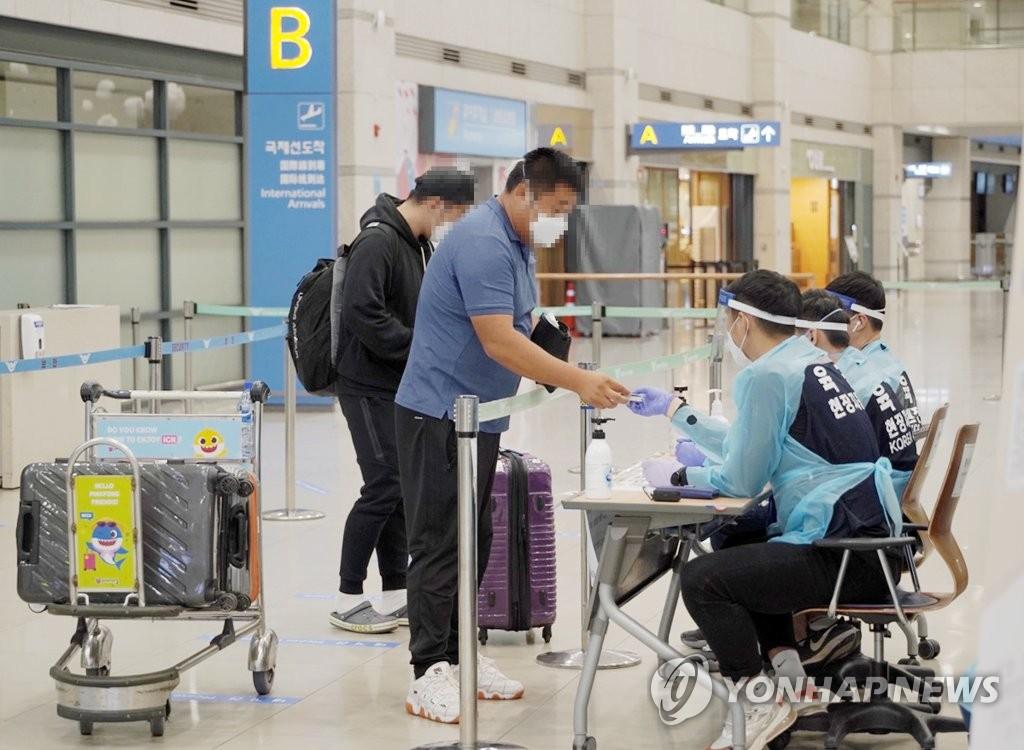 旅非韩侨回国
