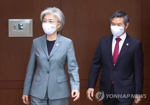 韩国将向联合国维和人员捐赠6万只口罩