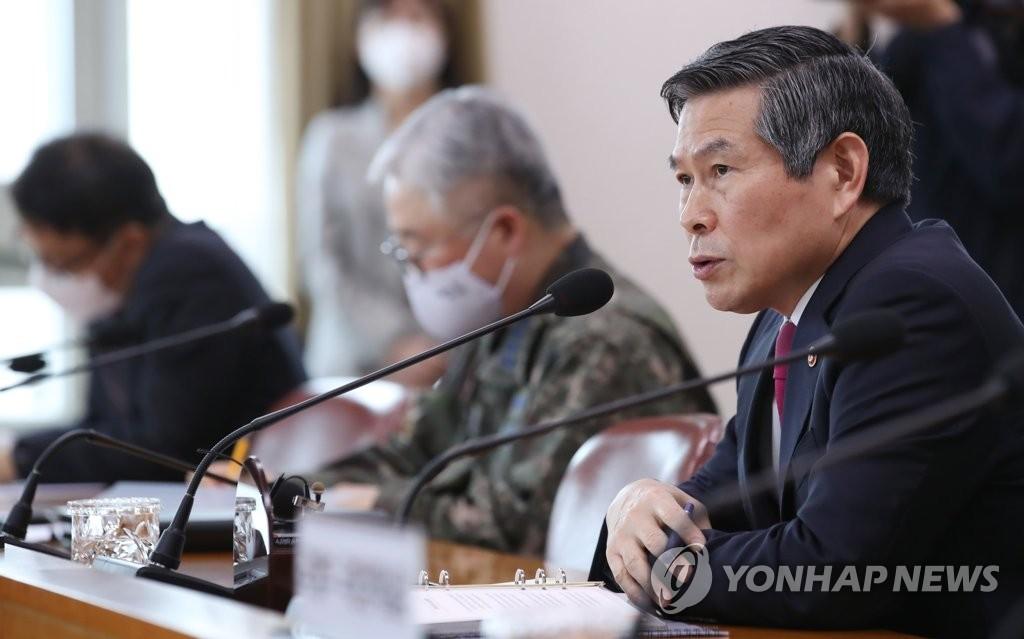 5月22日,在外交部,国防部长官郑景斗出席2021年联合国维和部长级会议筹备委员会第一次会议。 韩联社