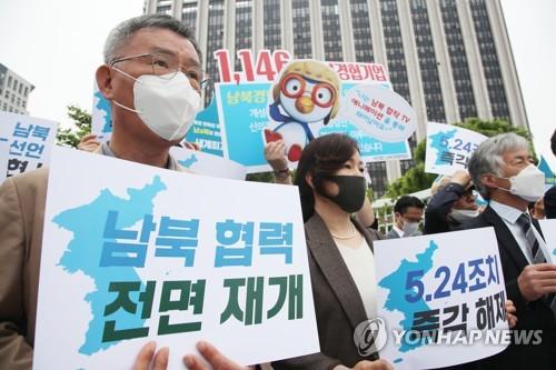敦促重启韩朝合作